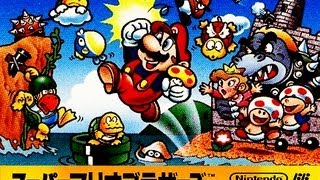 RARE First Super Mario Bros Anime (1986)