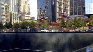 911 Memorial reflecting fountain